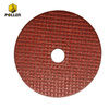 "Abrasive Depressed Centre Cut Off Wheel, 4-1/2"" Dx0.045In T, 7/8In Arbor Hole, China Factory"